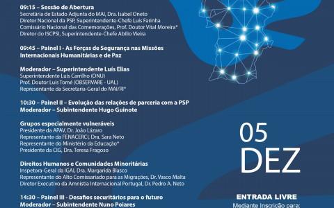 (Português) Palestra: Fragilidades das crianças e jovens no futuro – Uma visão da neurologia